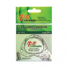 Поводок флюорокарбоновый Ushiwaka Fluorocarbon 2шт