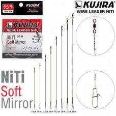 Поводок Kujira Soft Mirror никель-титан, мягкий, зеркало (2 шт.)