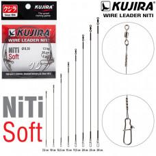 Поводок Kujira Soft никель-титан, мягкий (2 шт.)