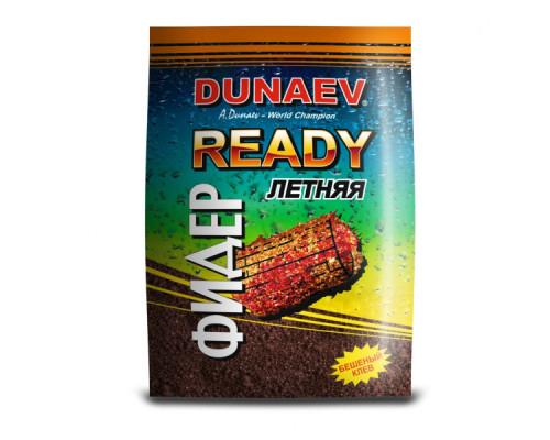 "Прикормка ""DUNAEV-READY"" 1кг"