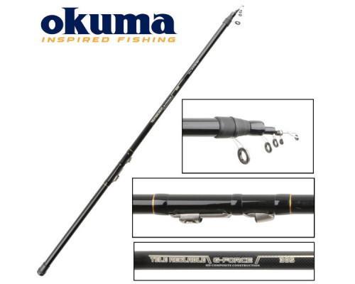 Удилище болонское Okuma G-Force Tele Reglable