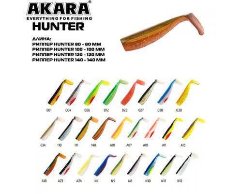 Виброхвост Akara Hunter 100  (3 шт)