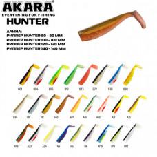 Виброхвост Akara Hunter 80 (3 шт)